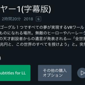 Amazonプライム・ビデオで英語字幕が使える!