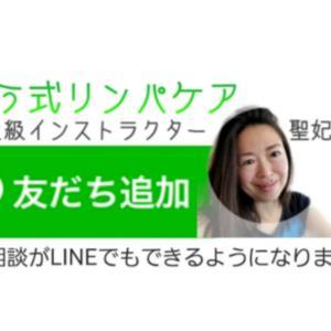 """""""訪問診療にさとう式リンパケア♡"""