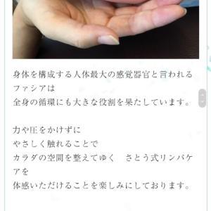 MRT応用講師の開催するMRT応用講座 募集中 8/3