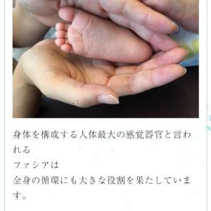がんばってしまうから(*^^*)