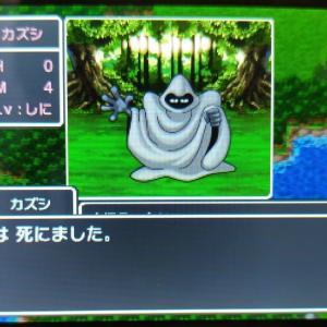 3DS版DQプレイ日記その2~強いぞ、りゅうおう!!~
