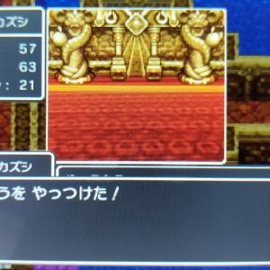 3DS版DQプレイ日記その3~クリア・強いぞ、ロトの子孫!!~