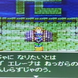 SFC版DQ3プレイ日記その3~手のかかる遊び人ほど可愛い?~