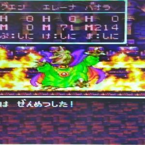 SFC版DQ3プレイ日記その5~魔王の洗礼~
