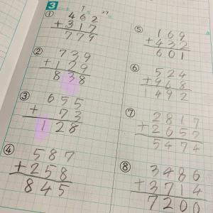 【意欲と支援】算数の宿題に取り組む姿が泣ける!