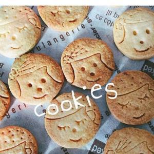 * CHISAイラストがクッキーに!!*