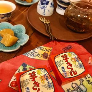 * おうちカフェ★満願堂の栗いり芋きんお茶のお供に *