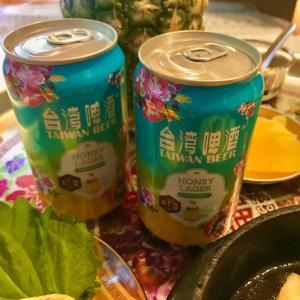 ローソン限定台湾ハニーラガービール!可愛いand美味しいよ!