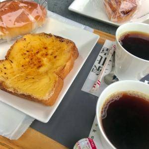 大阪名物パン屋さんテラスカフェへ!!