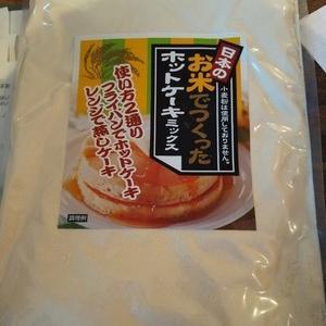 兵庫県の米粉、ミックス粉と、宝塚産の米粉の麺