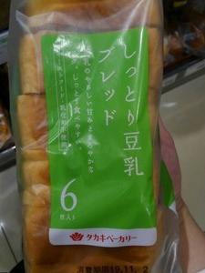 卵・乳不使用のパン