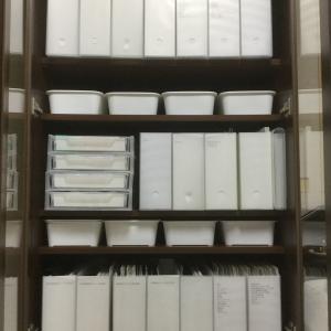 11/10開催整理収納アドバイザー2級認定講座お申込み開始 100均アイテムと無印で本棚書類収納