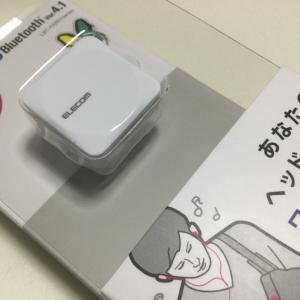 100均のイヤホンをワイヤレスに ELECOM Bluetoothレシーバー