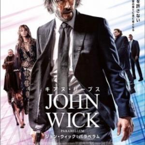 愛犬と家を失った伝説の元殺し屋の復讐が始まる映画『ジョン・ウィック パラベラム』
