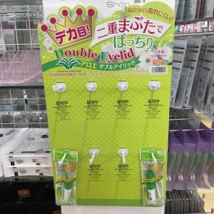 100円に驚いた激売れダイソーコスメ!