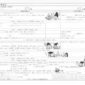 鎌倉時代(1)