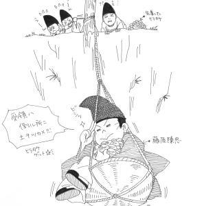 988年 尾張国郡司百姓等解が出される