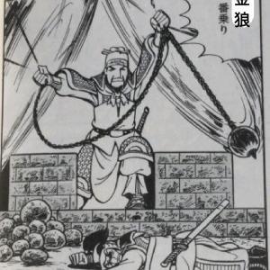 修羅の国 ~ 木枯らし編 ~