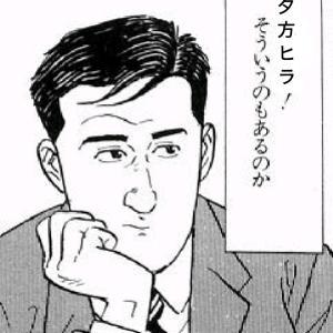ラスト・オブ・平成ヒラスズキ
