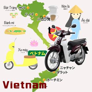 スーパーカブでベトナムバイク縦断#3