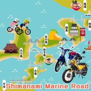 バイク女子の大阪から行く「しまなみ海道ツーリング」