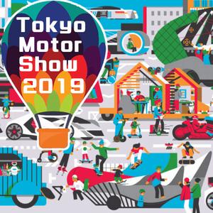 第46回東京モーターショー2019 ホンダブース