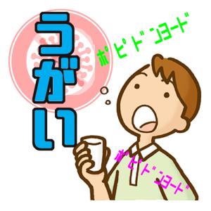 大阪府の吉村知事がエライことを言い出した。