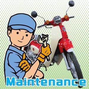 バイク屋さんのカブ整備#1