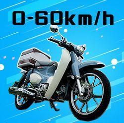 スーパーカブC125 0-60キロ加速