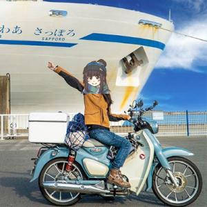 バイク女子の北海道ツーリング2021#1