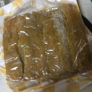 『いただきものの干し芋、コンロで焼いちゃいました。手話→山口県』