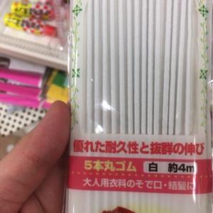 『マスクをハンドメイドしてみるの巻。手話→浅い』