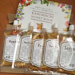 【選べる蜂蜜5種類】かの蜂さんの蜂蜜お試しセット