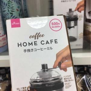 『ダイソーで購入☆噂の手挽きコーヒーミル』