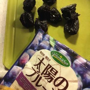 【ベグ活】手ごね☆刻んだプルーン入りのベーグル