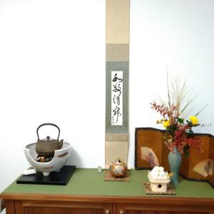グレース・ユミさんのテーブル茶道体験♡