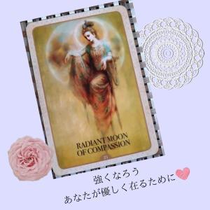 【Instagram】Kuan Yin Oracle Card からのメッセージ♡