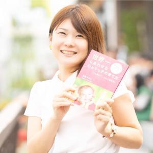 ほめプロ⑧/Takako Takashimaさん