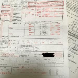 雇用保険説明会に行ってきた!やっと失業認定(^-^)