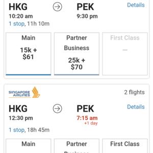 アラスカ航空改悪・特典航空券でアジアはストップオーバー不可に