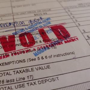 誤課税その後
