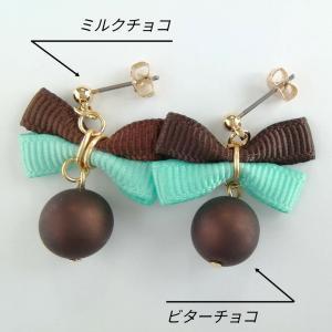 【新作】チョコミントミニリボンピアス/イヤリング