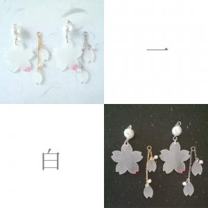 【新作】桜アシンメトリーピアス/イヤリング【全八色】