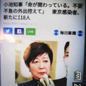 日本を駄目にする 国民を駄目にする