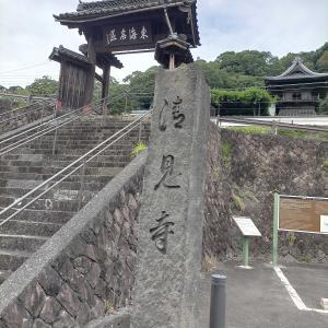 次の遠足は白隠禅師さんのお寺へ