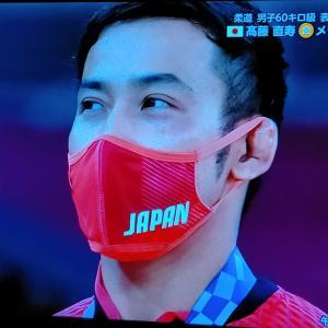 柔道  高藤選手🇯🇵🎊🎉