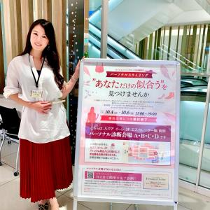 本日より開催! ルクア大阪パーソナルスタイリング診断