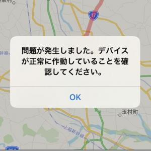 LEZYNE GPSデバイスのルート転送が全然成功しない時のTips