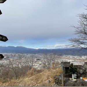 年の初めの300m級九山縦走 ライドアンドハイクぐんま百名山 41座目【茶臼山】