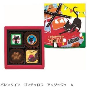 999円以下のバレンタインチョコレートを選ぶなら